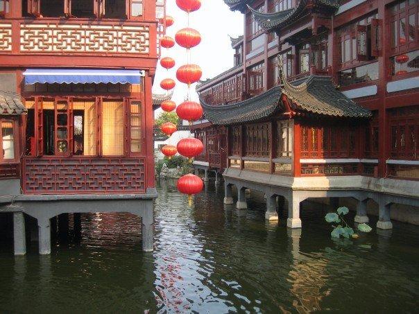 Chine blogue de voyage