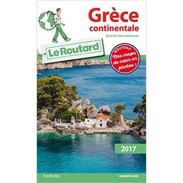 GRÈCE CONTINENTALE AVEC LES ÎLES IONIENNES 2017 + PLAN DE VILLE 24.95$